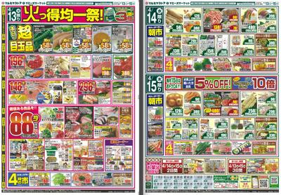 210413-15_miyanobe